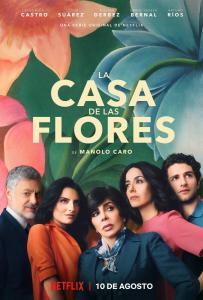 la_casa_de_las_flores_poster