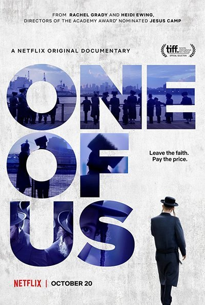 One-of-us-poster