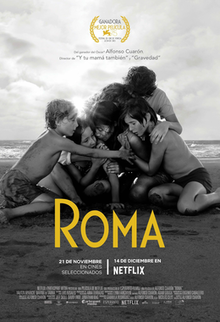 Roma film poster